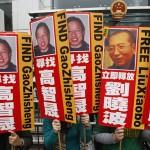 Laura de Giorgi: Diritto e diritti umani nella Cina contemporanea
