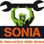 Maddalena Vianello: Meccanica modenese. Donne fra intrecci di vita e lavoro