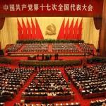 Wang Hui: La dialettica di autonomia e apertura