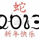 Amina Crisma: Omaggio a Confucio in occasione del capodanno cinese: attualità dell'insegnamento di un grande maestro