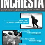 """E' uscito il numero 181 di """"Inchiesta"""" luglio-settembre 2013"""