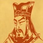 Amina Crisma: Sun Tzu e l'arte della guerra
