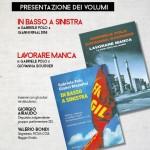 9 maggio 2014 a Reggio Emilia: Due libri su lavoro e sindacato