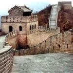 Amina Crisma: Cina, una storia millenaria