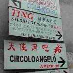 Antonella Ceccagno (a cura di): Migranti cinesi a Prato. Roghi e successo imprenditoriale