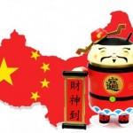 Maurizio Scarpari: La Cina ha superato gli Usa. E' la prima potenza mondiale?