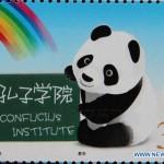 Amina Crisma: Gli Istituti Confucio e il soft power cinese. Una riflessione da proporsi