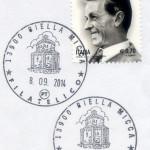 Sergio Caserta: Un francobollo per commemorare Berlinguer e la questione morale