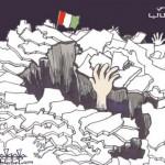 Roberto Dall'Olio: L'Italia che non vogliamo