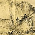 """Amina Crisma: Dal 25 al 27 marzo a Venezia """"Bellezza e virtù nella filosofia cinese"""""""