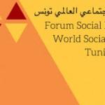 Alexis Tsipras: Lo spazio dei movimenti e il Word Social Forum di Tunisi 2015
