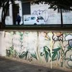 Bruno Giorgini: Milanesi brava gente ripuliscono i muri. Il graffito di Pao scancellato