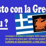 Venerdì 3 Luglio 2015: Mobilitazioni a fianco della Grecia