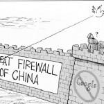 Ivan Franceschini: Cina.net. Post dalla Cina del nuovo millennio