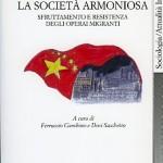 Laura Corradi: Dialoghi sulla Cina con Devi Sacchetto e Ferruccio Gambino