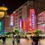 Romano Prodi: Un rallentamento dell'economia cinese che preoccupa