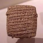 Vincenzo Comito: La finanza 4000 anni fa