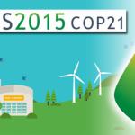 Lorenzo Ciccarese: COP21, secondo round. Serve un segnale dalla società civile