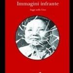 """Carlo Laurenti: Il profeta e il connaissseur. Postfazione al libro """"Immagini Infrante"""" di Simon Leys"""