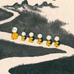 Ester Bianchi: Religioni, patrimonio e identità culturale nella Cina d'oggi. Ritorno a Confucio/8
