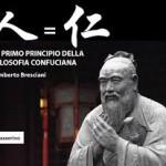 Umberto Bresciani: Per forza che Confucio doveva tornare. Ritorno a Confucio/10