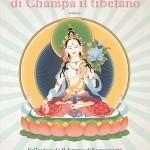 Marco Del Corona: Il nuovo libro di Chan Koonchung sul Tibet
