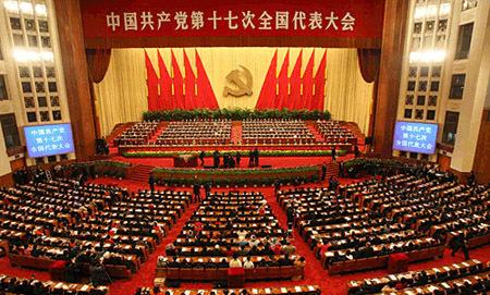 Stefano Cammelli: Il Congresso del PCC del 2017
