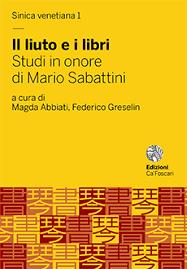 Maurizio Scarpari: Ricordo personale di Mario Sabattini (1944-2017)