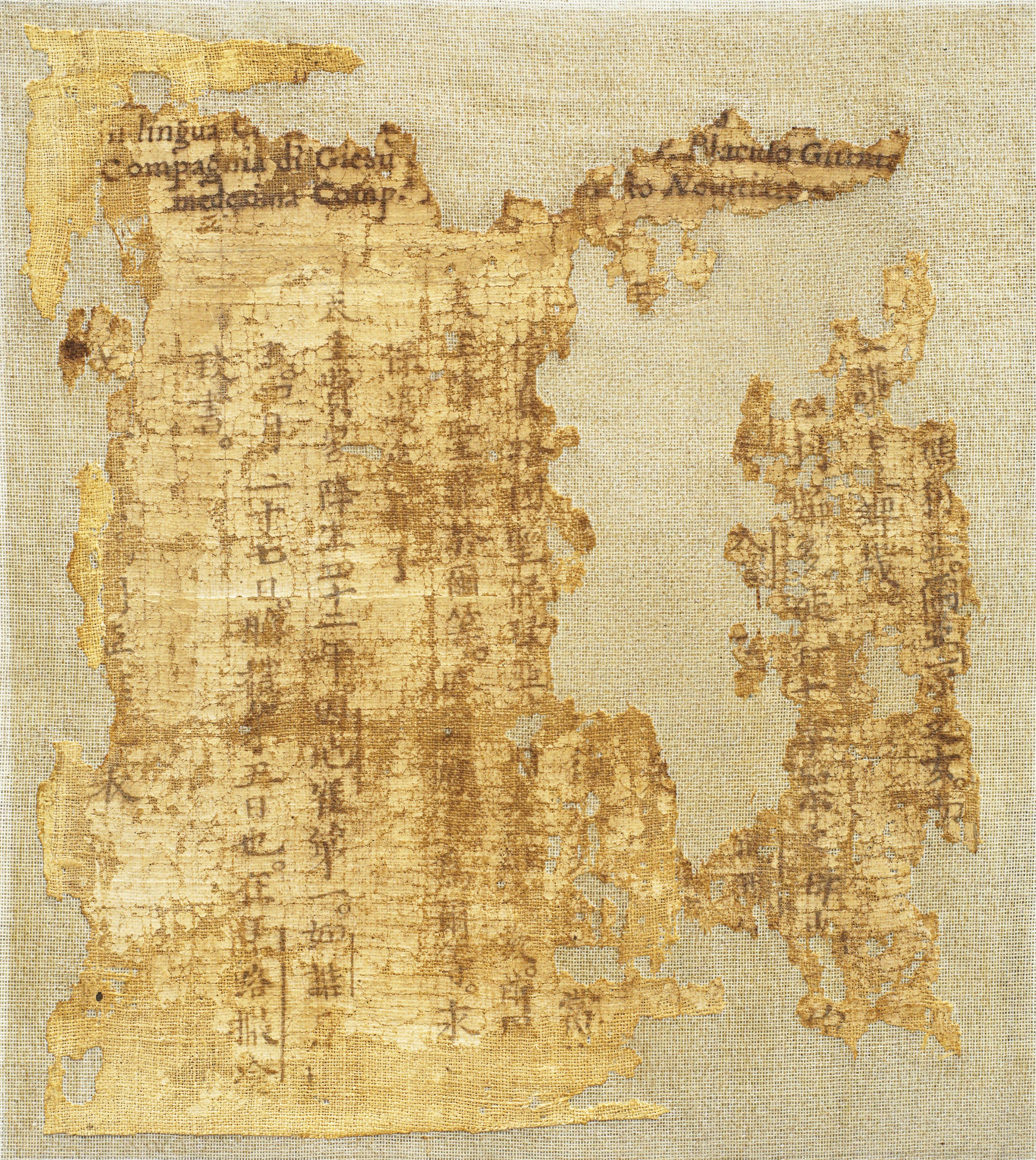 """Agostino Giuliano e Maurizio Scarpari: La """"Lettera della Madonna ai messinesi"""" in lingua cinese (XVII secolo)"""