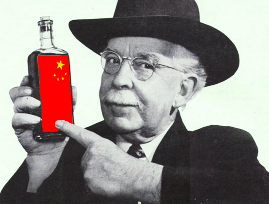 Amina Crisma: Pechino anni novanta. Ritratto tragicomico di una Cina in trasformazione ne La vita felice del ciarliero Zhang Damin
