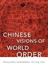 Amina Crisma: Quali visiono del mondo ci propone oggi la Cina