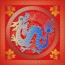 I testi del dibattito su gli Istituti Confucio, la Cina e noi