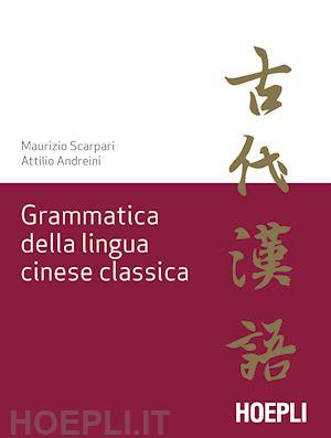 Amina Crisma: Un evento negli studi sulla Cina antica:  la Grammatica della lingua cinese classica  di Maurizio Scarpari e Attilio Andreini