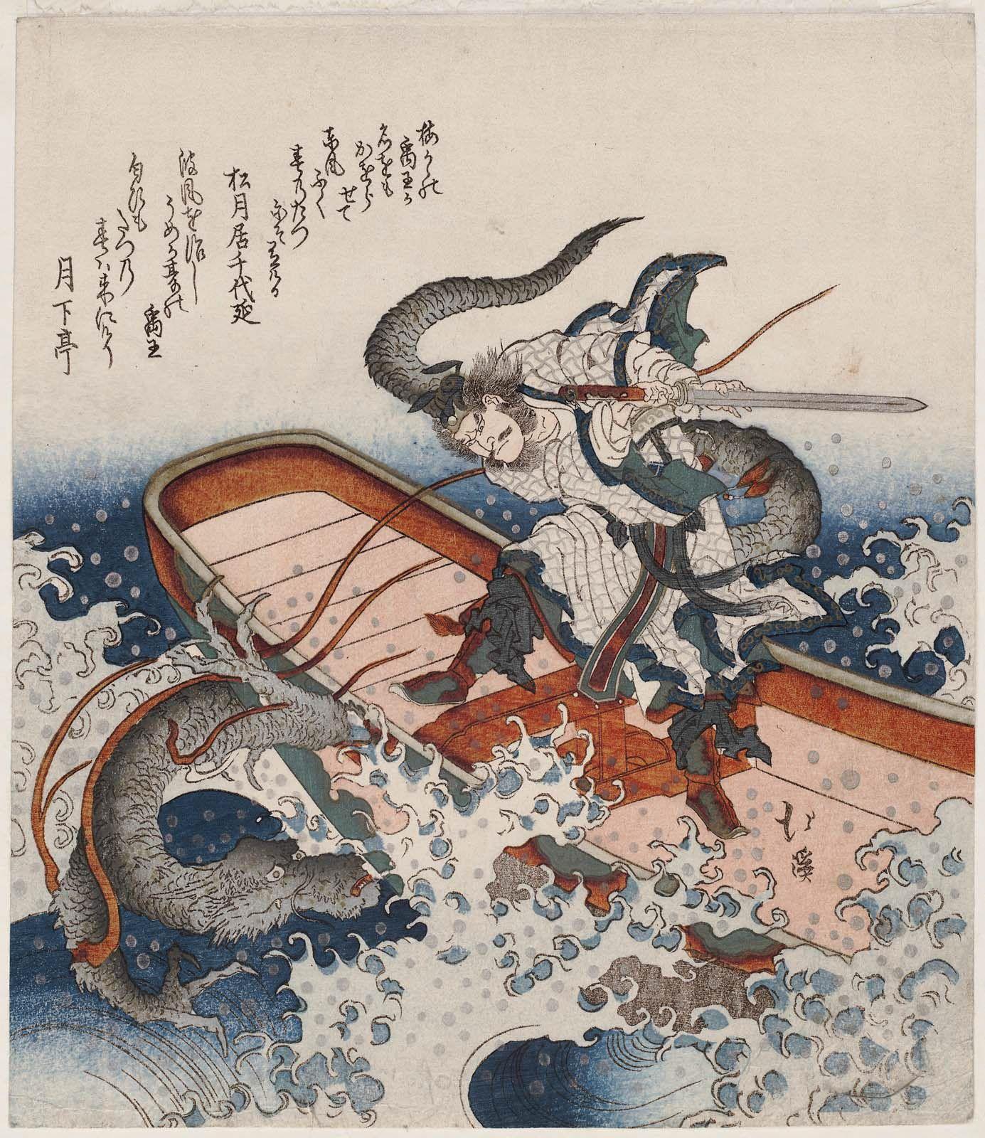 Maurizio Scarpari: I fiumi cinesi mitiche fonti di energia e di vita