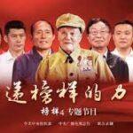 Marco Fumian: Modelli nella modernizzazione cinese