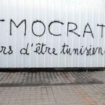 Manifesto degli intellettuali tunisini sull'avvenire della democrazia