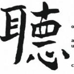 Franco Tavanti: China e Prato