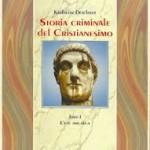 Gian Luca Valentini intervista Carlo Modesti Pauer