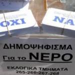 Matteo Nucci: La lunga storia della democrazia diretta in Grecia nel giorno delle votazioni