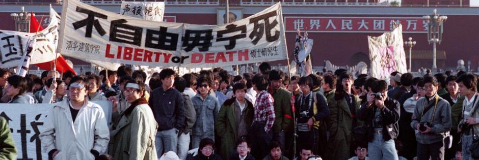 Ilaria Maria Sala: Pechino 1989. Quando l'esercito del popolo uccise il suo popoòo