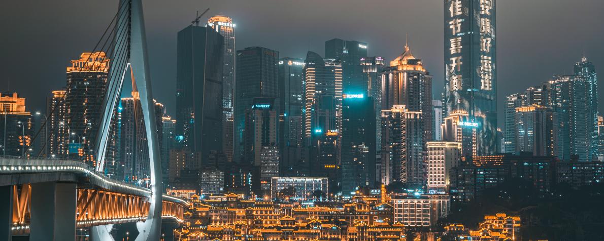 Simone Pieranni: Cina e tecnologia