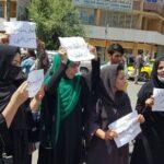 Video diffuso su You Tube e appello pubblicato da Il Manifesto a favore delle donne afghane